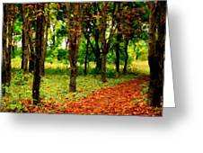 Landscape View Greeting Card
