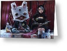 17750 Surrealist Surreal Greeting Card
