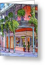 18  French Quarter Art Gallery Greeting Card