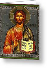 Jesus Christ Catholic Art Greeting Card