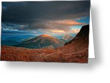 Landscape Scene Greeting Card