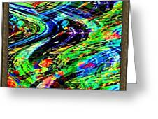 Software Abstract Greeting Card