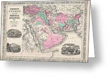 1866 Johnson Map Of Arabia Persia Turkey And Afghanistan Iraq Greeting Card
