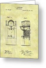 1876 Beer Cooler Patent Greeting Card