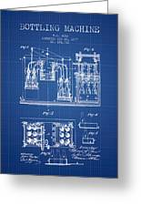1877 Bottling Machine Patent - Blueprint Greeting Card