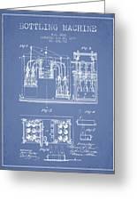 1877 Bottling Machine Patent - Light Blue Greeting Card
