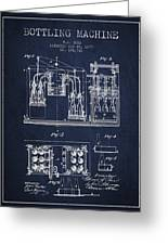 1877 Bottling Machine Patent - Navy Blue Greeting Card