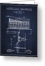 1884 Bottling Machine Patent - Navy Blue Greeting Card