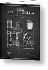 1888 Beer Bottling Machine Patent - Charcoal Greeting Card