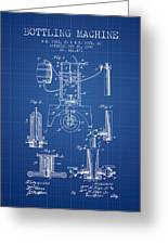 1890 Bottling Machine Patent - Blueprint Greeting Card