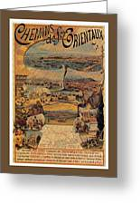 1890s Oriental Railways To Constantinople Greeting Card