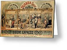 1896 Orient Express Musical Revue Paris Greeting Card