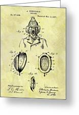 1897 Fireman's Inhaler Patent Greeting Card