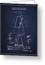 1899 Metronome Patent - Navy Blue Greeting Card