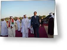 Dubai Travelers Festival Greeting Card