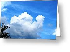 SKY Greeting Card