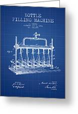1903 Bottle Filling Machine Patent - Blueprint Greeting Card