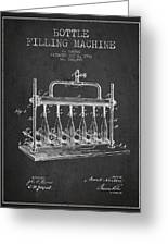 1903 Bottle Filling Machine Patent - Charcoal Greeting Card