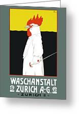 1904 Waschanstalt Zurich Advertising Poster Greeting Card