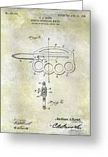 1906 Oyster Shucking Knife Patent Greeting Card