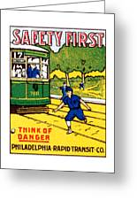 1915 Safety First In Philadelphia Greeting Card
