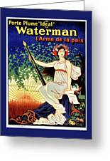 1919 Waterman Fountain Pen Greeting Card