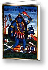 1920 Hindu Goddess Kali Greeting Card