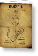 1924 Baseball Patent Greeting Card