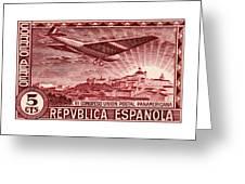 1931 Airplane Over Madrid Spain Stamp Greeting Card