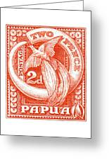 1932 Papua New Guinea Bird Of Paradise Postage Stamp Greeting Card