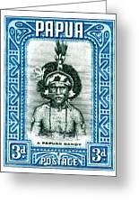 1932 Papua New Guinea Native Dandy Postage Stamp Greeting Card