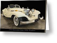 1934 Mercedes Benz 500k Roadster Greeting Card