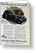 1936 Buick Century Classic Ad Greeting Card