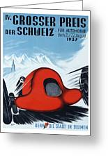 1937 Switzerland Grand Prix Racing Poster Greeting Card