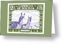 1939 Bolivia Llamas Postage Stamp Greeting Card