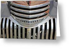 1941 Chevy - Chevrolet Pickup Grille Greeting Card