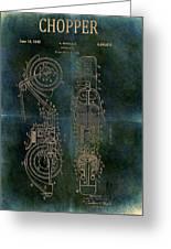 1942 Grunge Chopper Motorcycle Patent Greeting Card