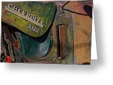 1950 Chevrolet Pickup Truck Emblem Greeting Card