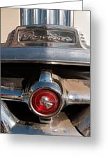 1951 Pontiac Coupe #3 Greeting Card
