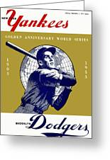 1953 Yankees Dodgers World Series Program Greeting Card
