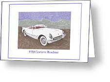 1954 Corvette Roadster Greeting Card