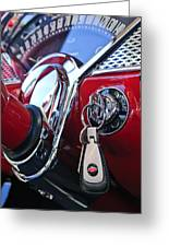 1955 Chevrolet 210 Key Ring Greeting Card