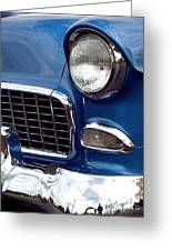 1955 Chevy Front End Greeting Card