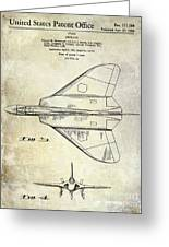 1956 Jet Airplane Patent 2 Blue Greeting Card