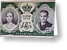 1956 Princess Grace Of Monaco Stamp II Greeting Card