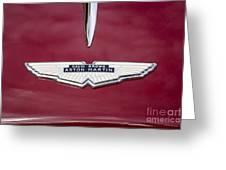 1957 Aston Martin Greeting Card