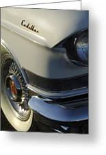 1957 Cadillac Front End Greeting Card