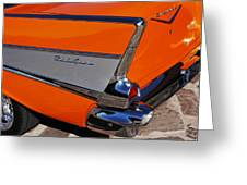 1957 Chevrolet Belair Coupe Tail Fin Greeting Card