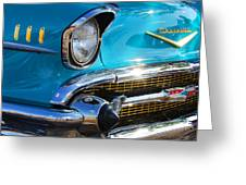 1957 Chevrolet Belair Grille Greeting Card