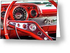 1957 Chevy Bel Air Stering Wheel  Greeting Card